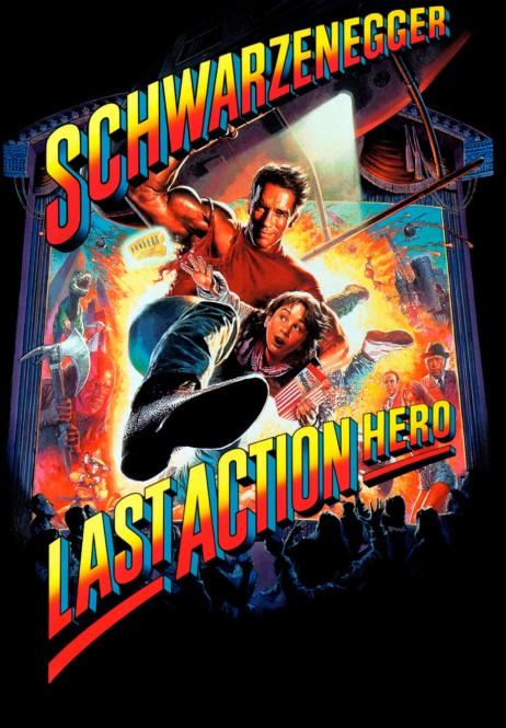 last-action-hero-poste.jpg