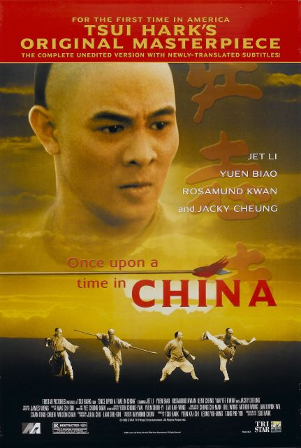once upon a time in china poster.jpg